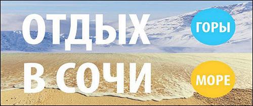 http://uramore.ru