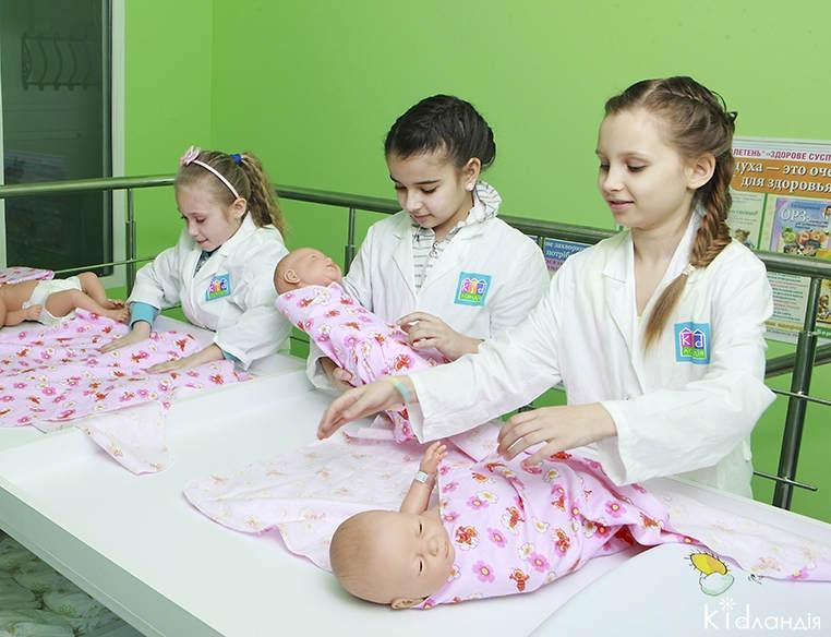 «Кидландия» – идеальное место для отдыха с детьми