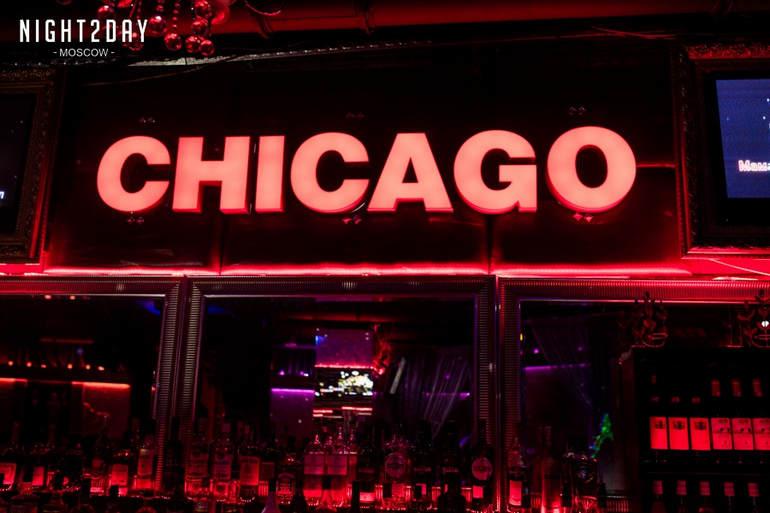 «CHICAGO» – ресторан в центре Москвы