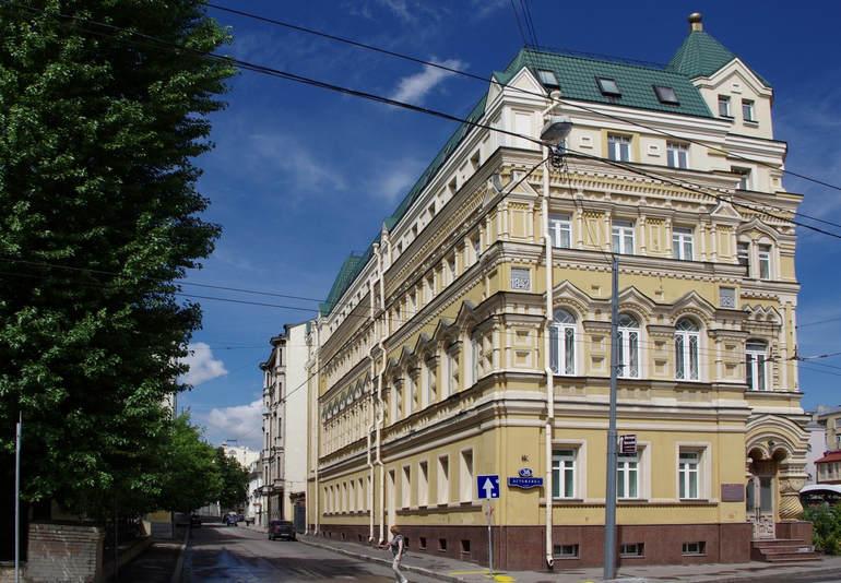 Прогулки по Москве. Улица Остоженка
