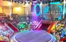 Цирк имени Юрия Никулина в Москве (Россия)