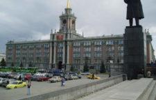 Секреты главной площади Екатеринбурга
