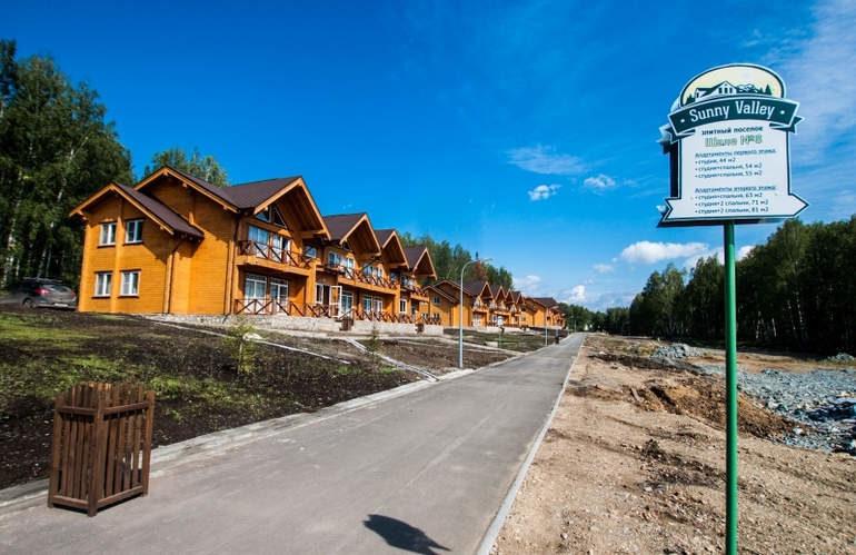 Sunny Valley – туристический рай