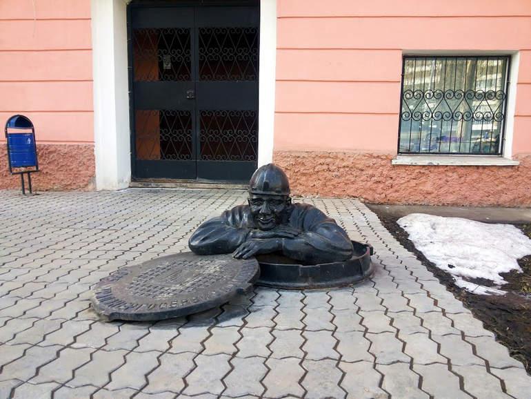 Екатеринбург   город в двух измерениях