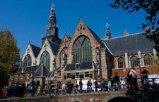 Амстердам – столица дождей