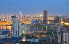 Екатеринбург – город в двух измерениях