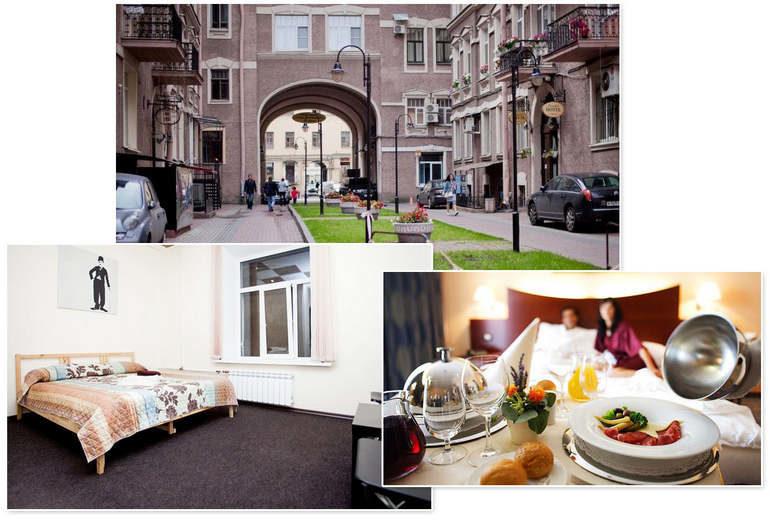 Мини отели Петербурга: отличный сервис и доступные цены