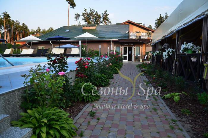 Бутик отель «Сезоны SPA» в Киеве