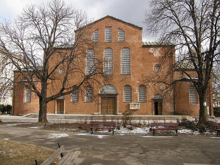 София: древний город с богатой историей