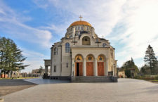 Потийский кафедральный собор
