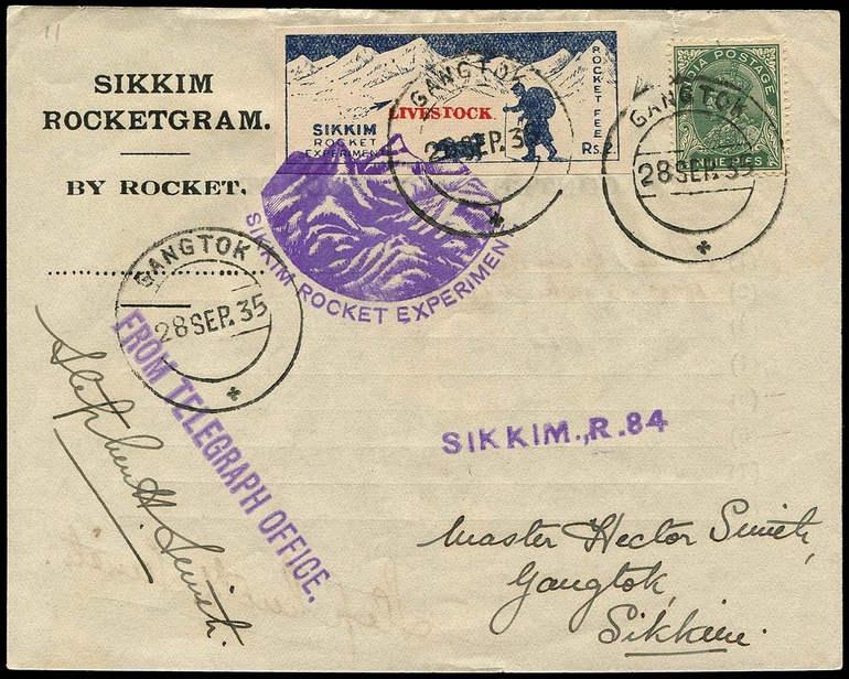 История ракетной почты