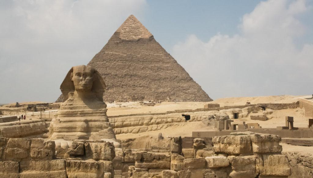 Египетский город Эль-Гиза