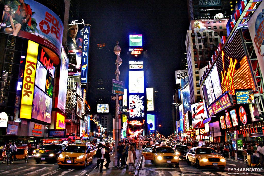 Нью-йоркский Таймс-сквер