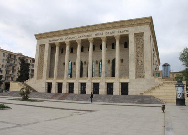 Азербайджанский драматический театр