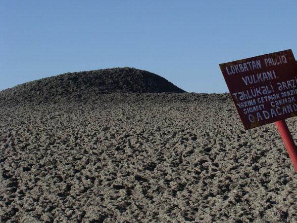 Грязевой вулкан Локбатан