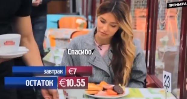 На фото кадр из передачи Орел И решка в Ирландии