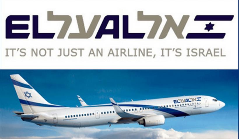 Особенности авиакомпании Эль-Аль