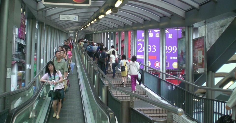 Mid-Levels в Гонконге