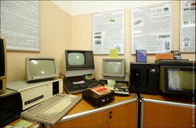 Музей истории вычислительной техники (Россия)